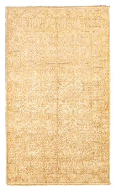 Oushak Egyptian 6 x 10 in Olive/Yellow